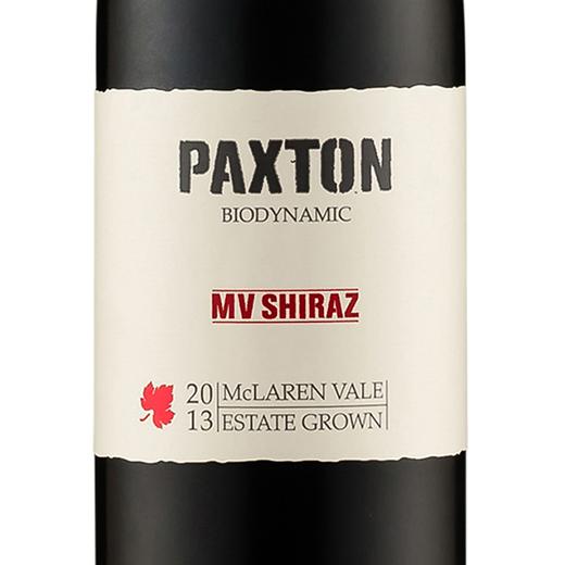 Paxton biodynamic McLaren Vale Shiraz